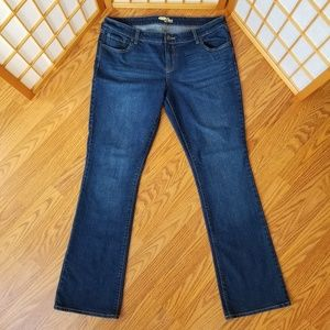 🍑 Old Navy 14 Long The Diva Flare Jeans